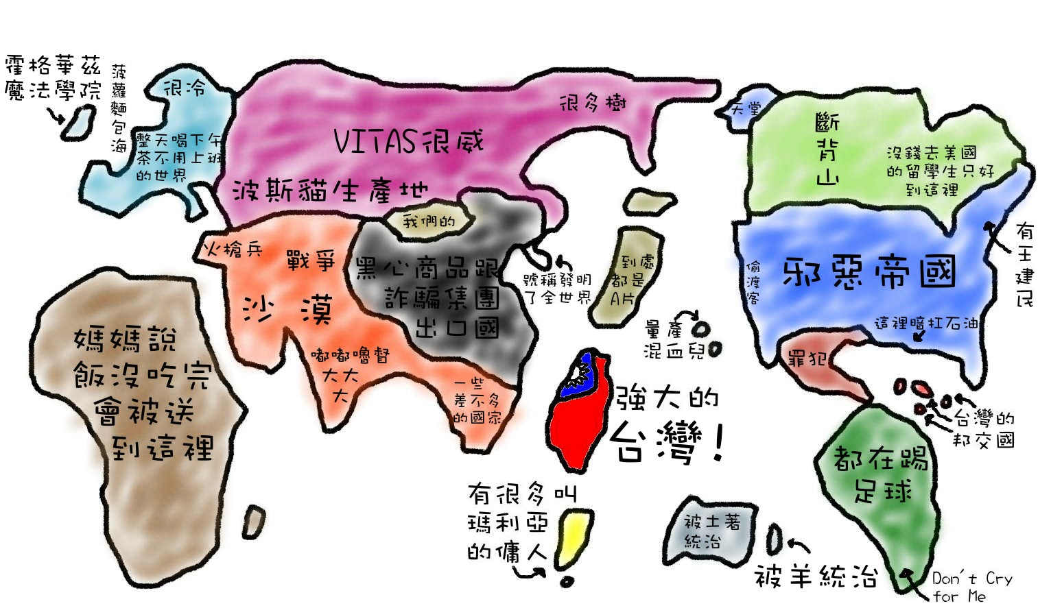 Taiwan world map 9 to 5 travel blog gumiabroncs Image collections