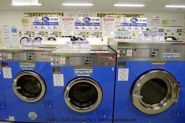 P1080159 Shin-Sapporo Laundry shop