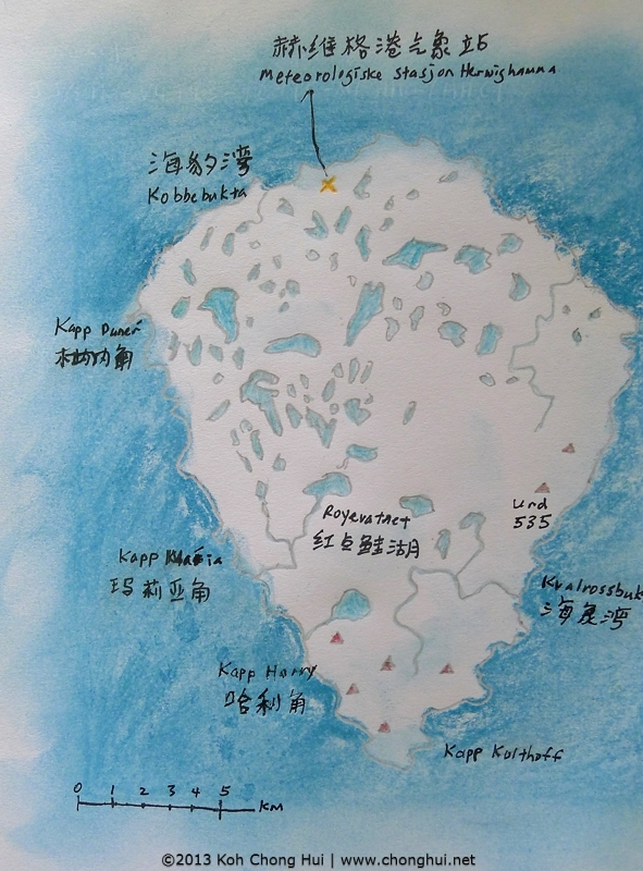 P1160139 Norway Bear Island Map - Internet0000