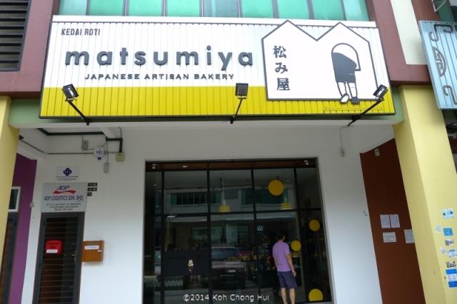 P1190156Johor Bahru Matsumiya Bakery