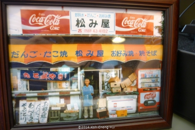 P1190162Johor Bahru Matsumiya Bakery