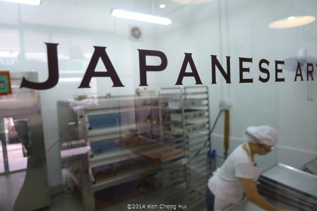 P1190171Johor Bahru Matsumiya Bakery