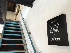 IMG_4957Art 51 Coffee and Gallery Johor Bahru