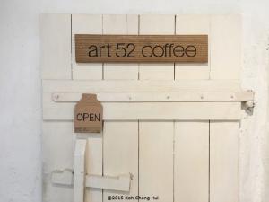 IMG_4963Art 51 Coffee and Gallery Johor Bahru